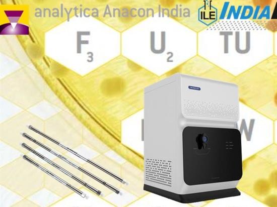 Analytica Anacon India 2019.