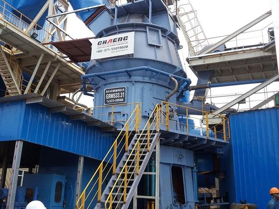 Slag Vertical Roller Mill