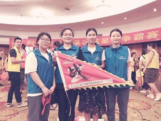 Joiwo Sales Team