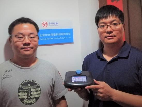 Customers in Beijing