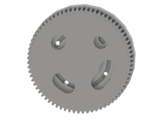 Segmented Disc