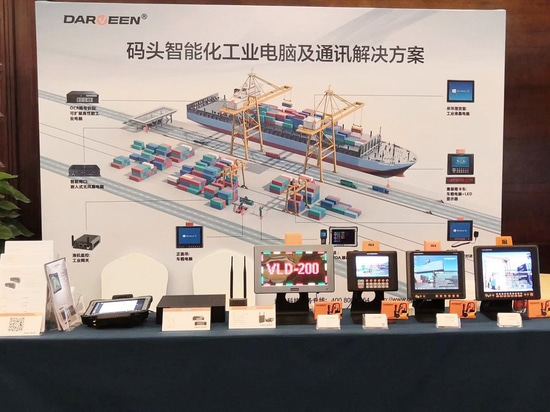 Darveen attends the 2019 China Ports Association Container Chapter to showcase the terminal's intelligent industrial computer and communication solutions