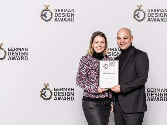 AMF is German design award winner 2019