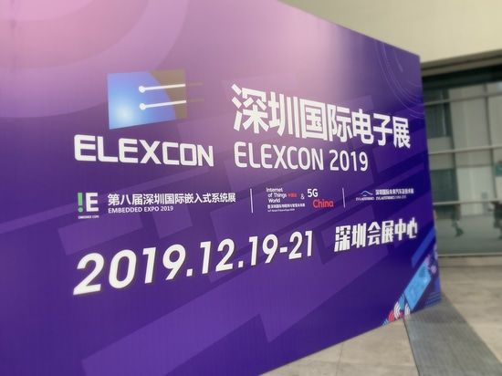 Darveen Attended the Elexcon 2019 and Embedded Expo 2019