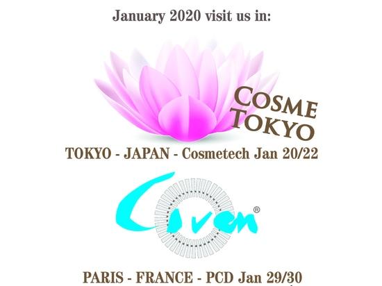January 2020 trade shows