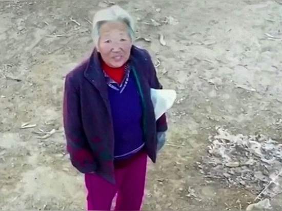Chinese woman identified by a drone