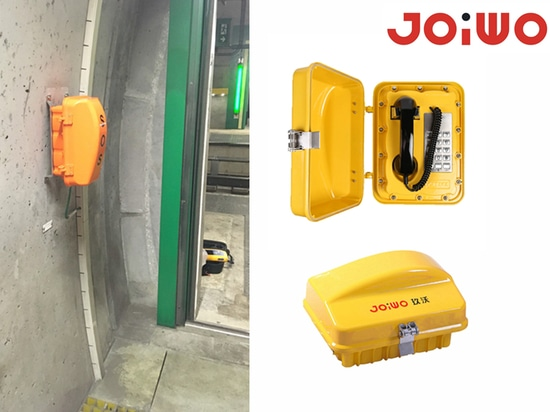 Joiwo  JWAT301 weatherproof  Telephone installed In Switzerland.