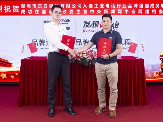 """J&R Signs The """"Discovery Brand"""" Program of CCTV"""