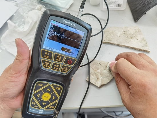 TIME2190 Tests the Concrete Thickness