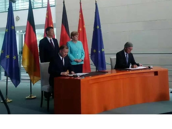 CASIC and Siemens Sign Strategic Cooperation Agreement Witnessed by Leaders of China and Germany