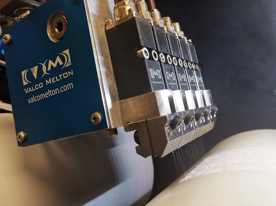 The Alpha nozzle has been engineered for backsheet, topsheet gluing and AQL applications