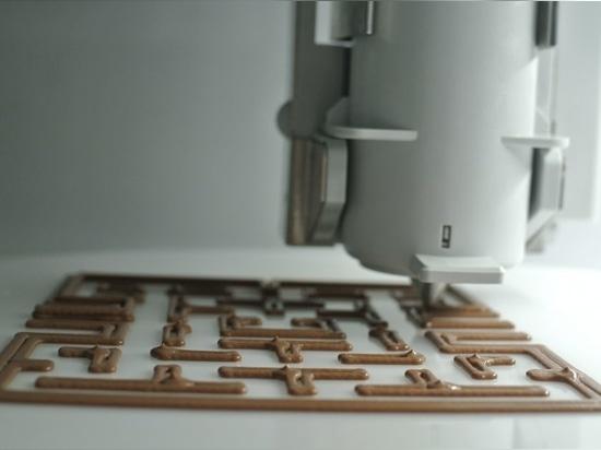 chocolate Pac-Man maze printing