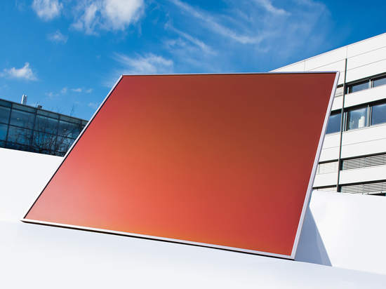 Photovoltaic modules that can be produced in a spectrum of single colours, through a technology inspired by butterfly wings, are being developed by the Fraunhofer Institute