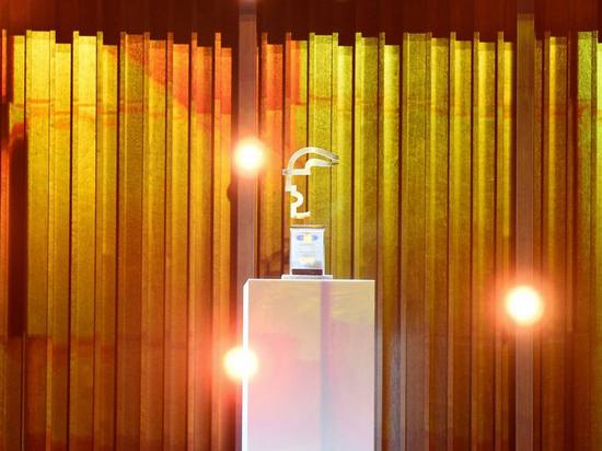 Three nominees announced for HERMES AWARD 2021