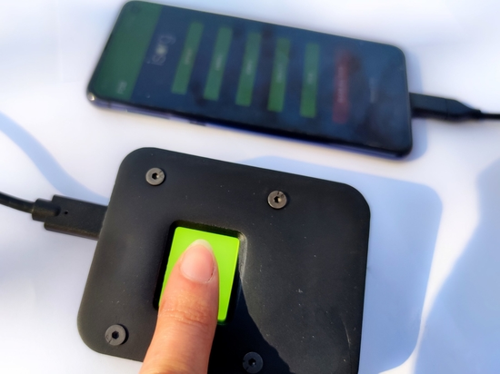 FBI Certification Paves the Way for Isorg's Organic Photodiode Fingerprint Scanners