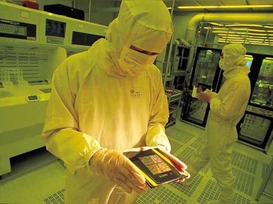 """Taiwan Semiconductor Manufacturing Co., Ltd.""."