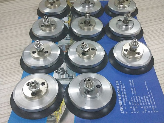 Ball joint suction cup PUGB100/MFGB80U