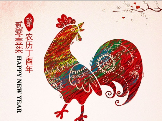 China Spring Festival Notice Information