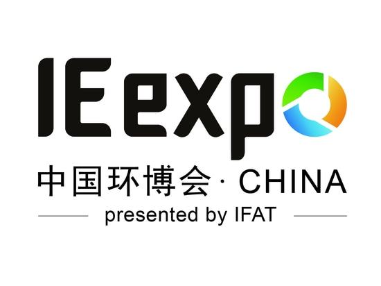 Tecam Group to showcase its environmental technology at IE Expo Shanghai 2017