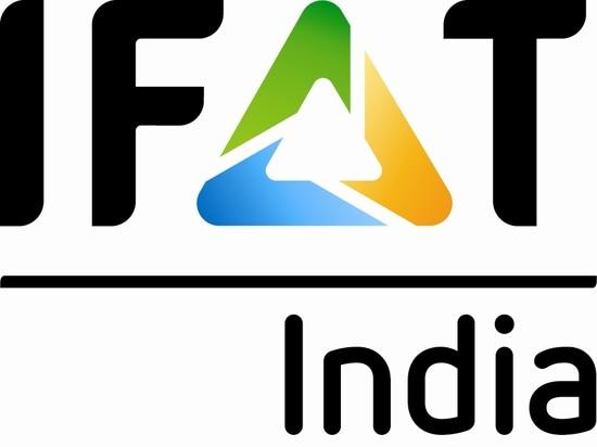 FPZ at IFAT India 2016