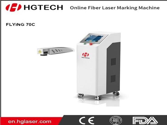 Online CO2 Laser marking machine