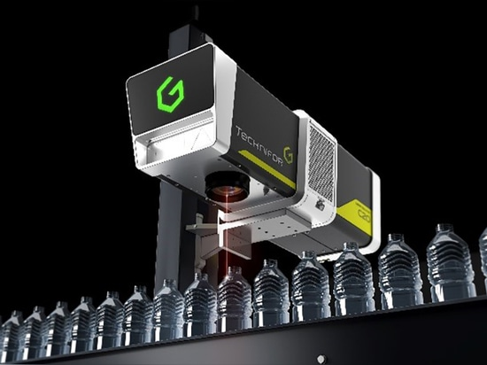 C-series integrable laser, featuring CO2 technology