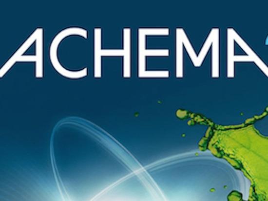 SERVOMEX TO ATTEND ACHEMA SHOW IN FRANKFURT