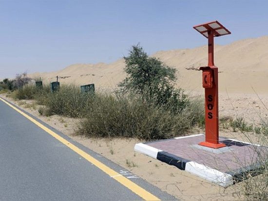 This Dubai cycling track now has solar-powered emergency phones
