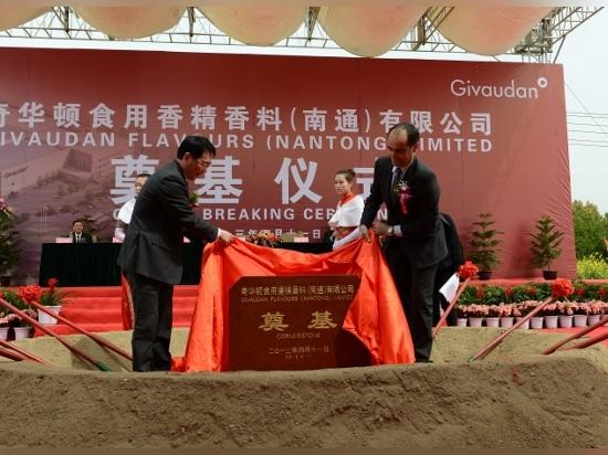 Givaudan's Savoury Manufacturing Facility, Nantong, China