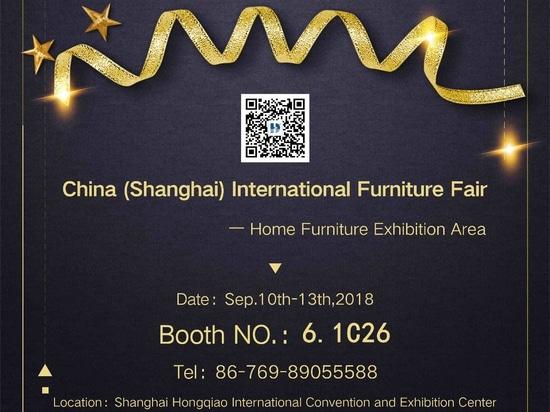 China(shanghai) International Furniture Fair