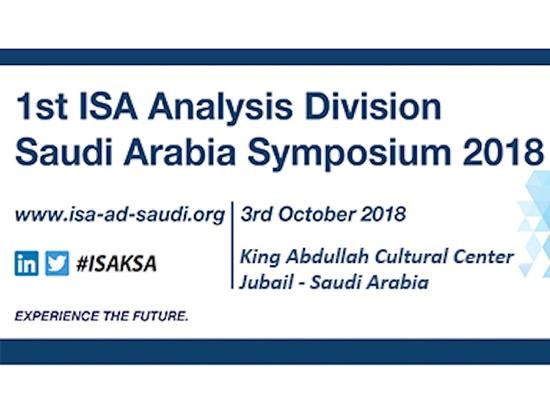 MEET OUR EXPERTS AT ISA SAUDI ARABIA