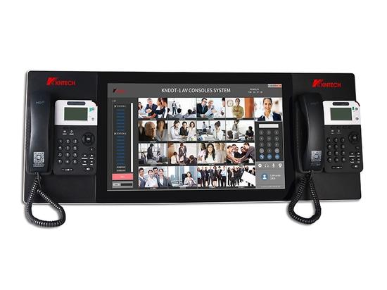 KNDDT-1-AV21 operator console center