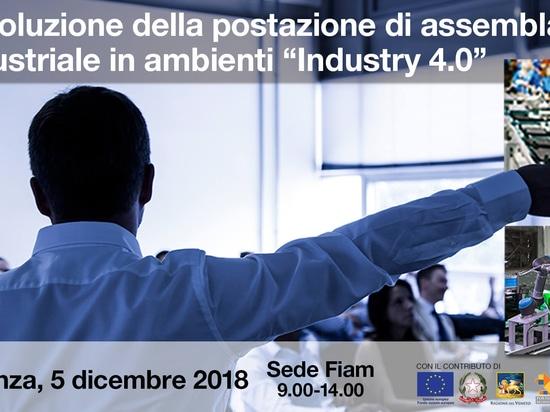Fiam seminar 5th December 2018
