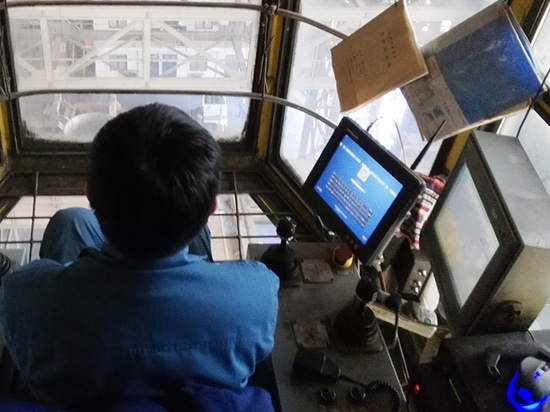 Shougang Steelmaking Plant Uses Darveen Wireless Vehicle-mount Terminals for Crane Scheduling System
