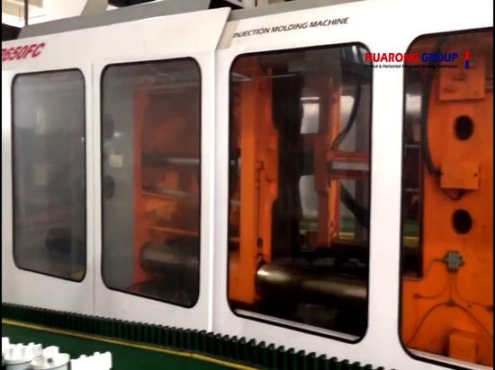 HUARONG GROUP - Taiwan Injection Machine Manufacturer,