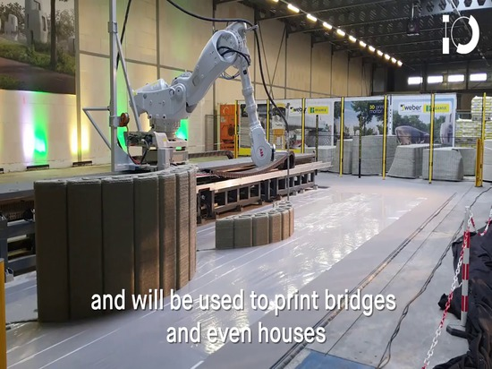 Europe's First 3D Concrete Printing Facility