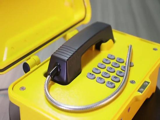 Role of J&R Weatherproof Outdoor Industrial Telephone in Saudi Arabia