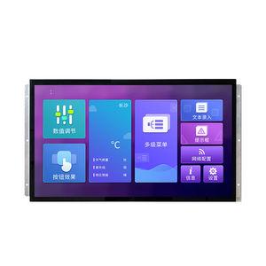 LCD/TFTディスプレイ モジュール