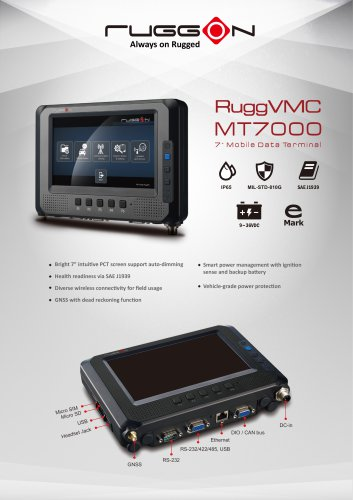 RuggVMC MT7000