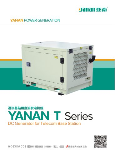 YANAN T Series DC Generator for Telecom Base Station