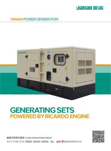 YANAN WEIFANG RICARDO ENGINE SERIES DIESEL GENERATOR SETS
