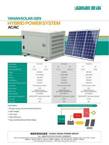 YANAN YG SERIES SOLAR GENERATOR SETS HYBRID POWER SYSTEM AC DC
