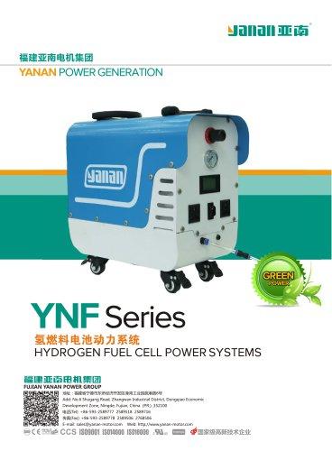 YANAN YNF SERIES HYDROGEN FUEL CELL POWER SYSTEMS