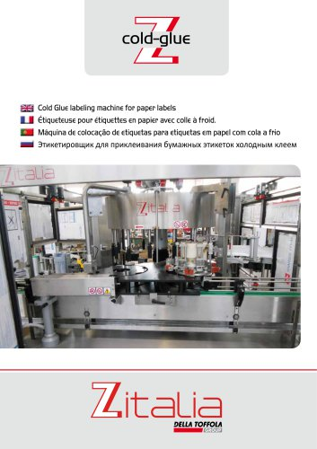 Cold Glue labeling machine for paper labels