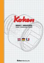 koken_impact_2016