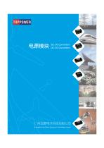 TOPPOWER product catalog
