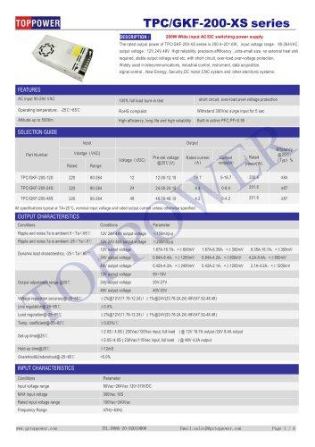 TPC/GKF-200-Xs
