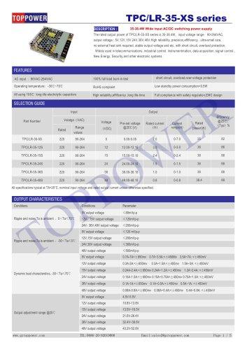TPC/LR-35-Xs