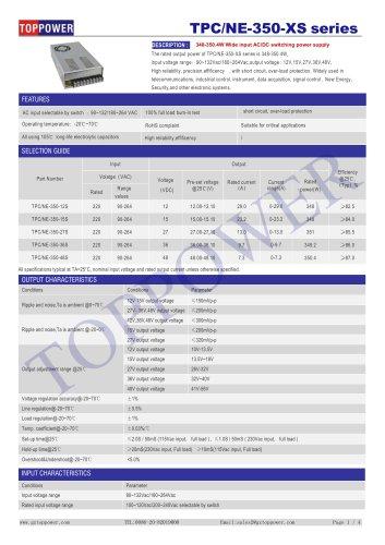 TPC/NE-350-XS
