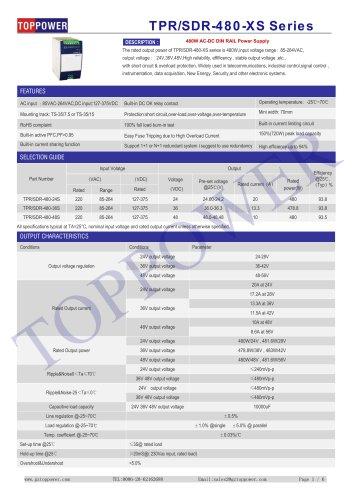 TPR/SDR-480-XS